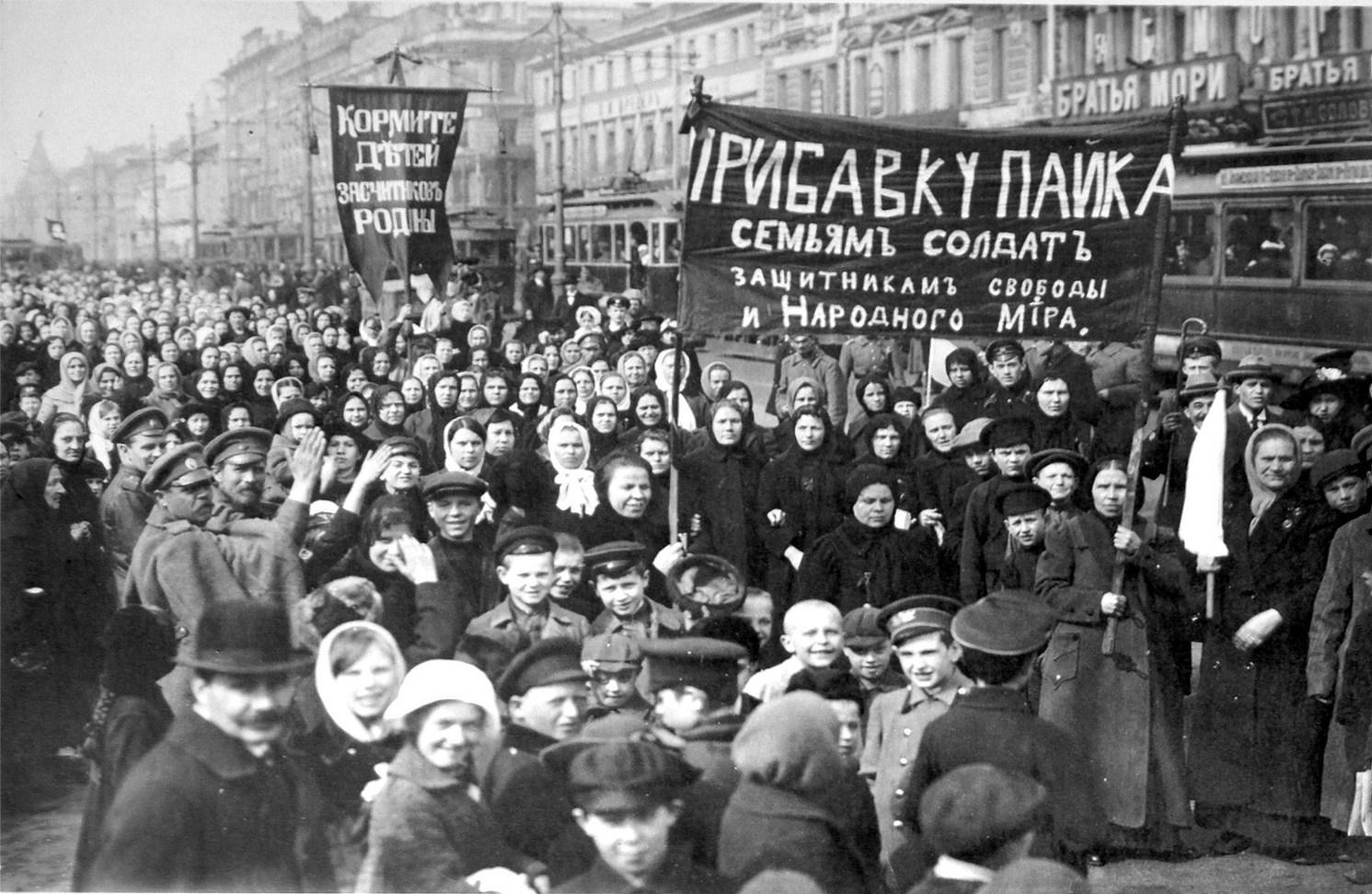soviet-the-vision